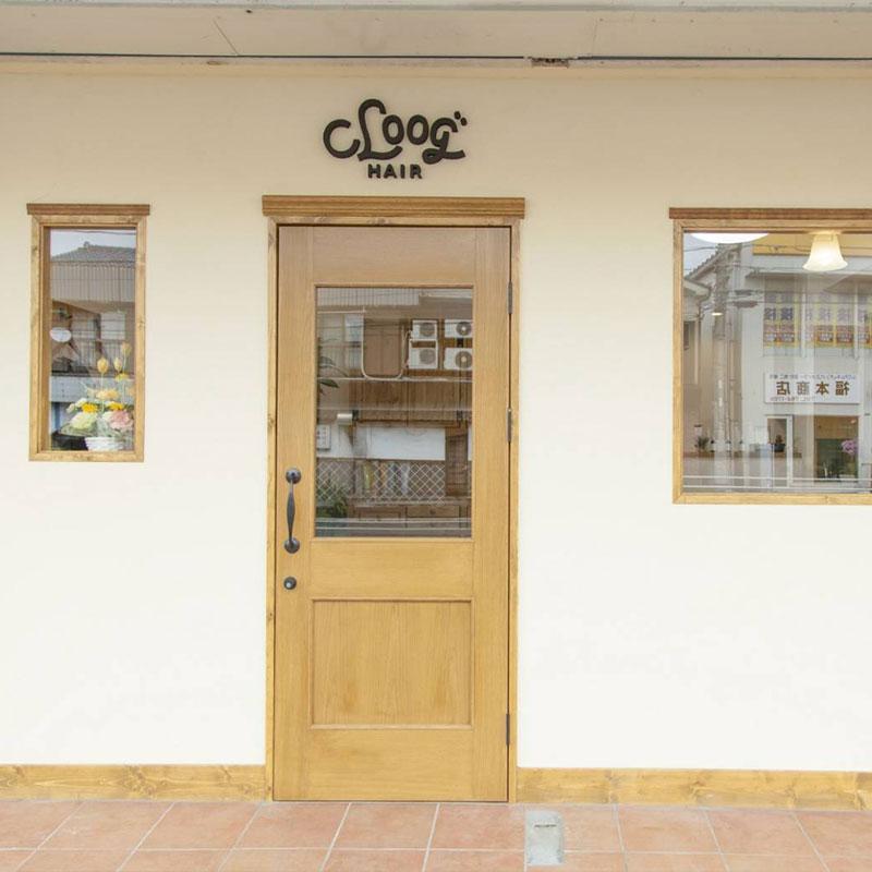 金沢文庫の美容院(美容室)クロッグヘアー 店舗イメージその1 店舗入り口
