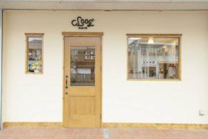 金沢文庫の美容院(美容室)クロッグヘアー 店舗外観