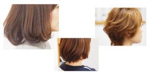 金沢文庫の美容院(美容室)クロッグヘアー ドライカットビフォーアフターその5 ドライカット毛量調整